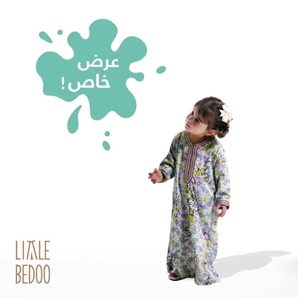 علامة الأزياء الخليجية التقليدية ليتل بيدو