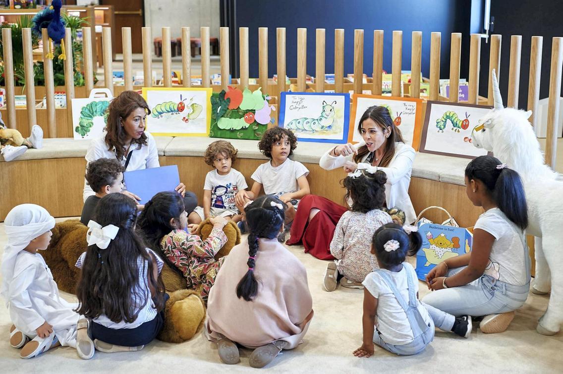 مكتبة ومسرح أبوظبي للأطفال