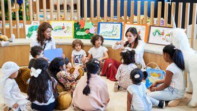 صورة المجمّع الثقافي 4 سبتمبر أبوظبي يحتضن مكونين ثقافيين جديدين