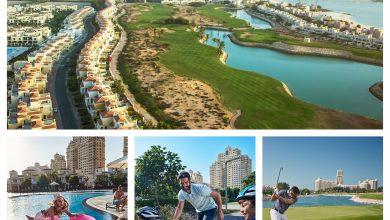 Photo of أين تقضي عطلة عيد الأضحى 2019 في إمارة رأس الخيمة ؟