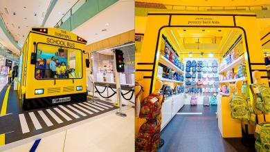 صورة دبي مول ينظم سوق باص المدرسة الأصفر المؤقت 2019