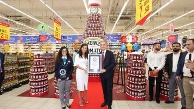 Photo of رقم قياسي إماراتي جديد لأطول مجسم عرض للمعلبات الغذائية في العالم