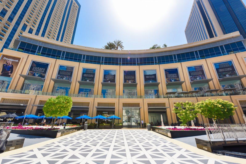 دبي مارينا مول ينظم سوق العودة إلى المدرسة المؤقت 2019