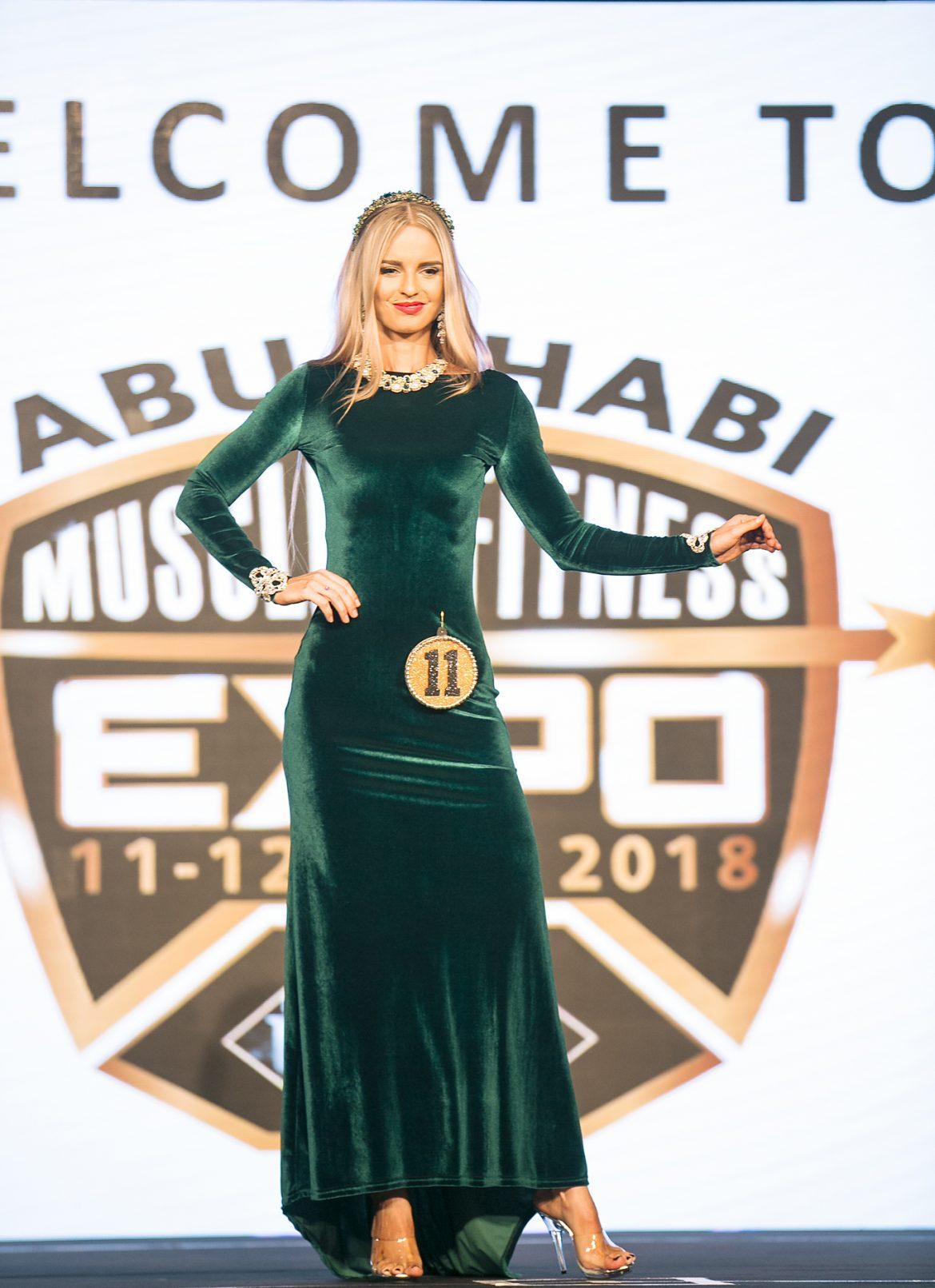 لا تفوتوا زيارة معرض أبوظبي للرياضة واللياقة البدنية 2019