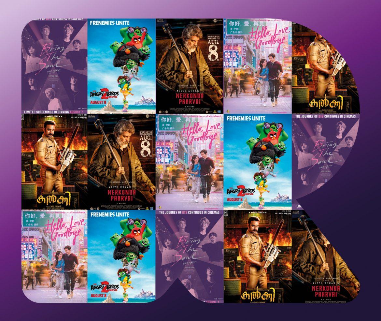 عروض الأفلام على مدار 24 ساعة في ريل سينما