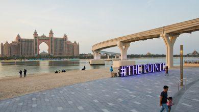 Photo of إنها فرصتك للفوز بهدايا و جوائز مذهلة في دبي خلال عيد الأضحى 2019