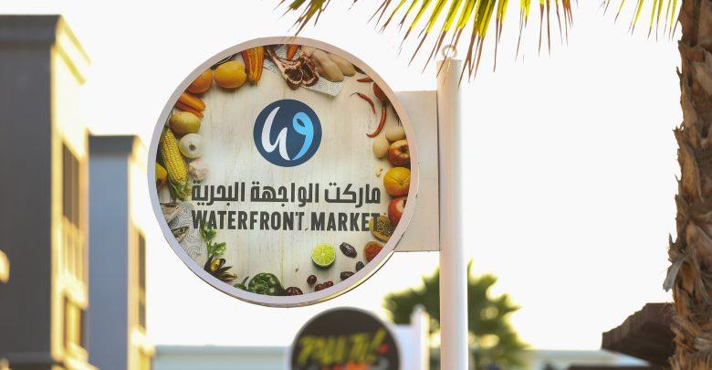 ماركت الواجهة البحرية أفضل وجهة للهروب من حرارة الصيف في دبي