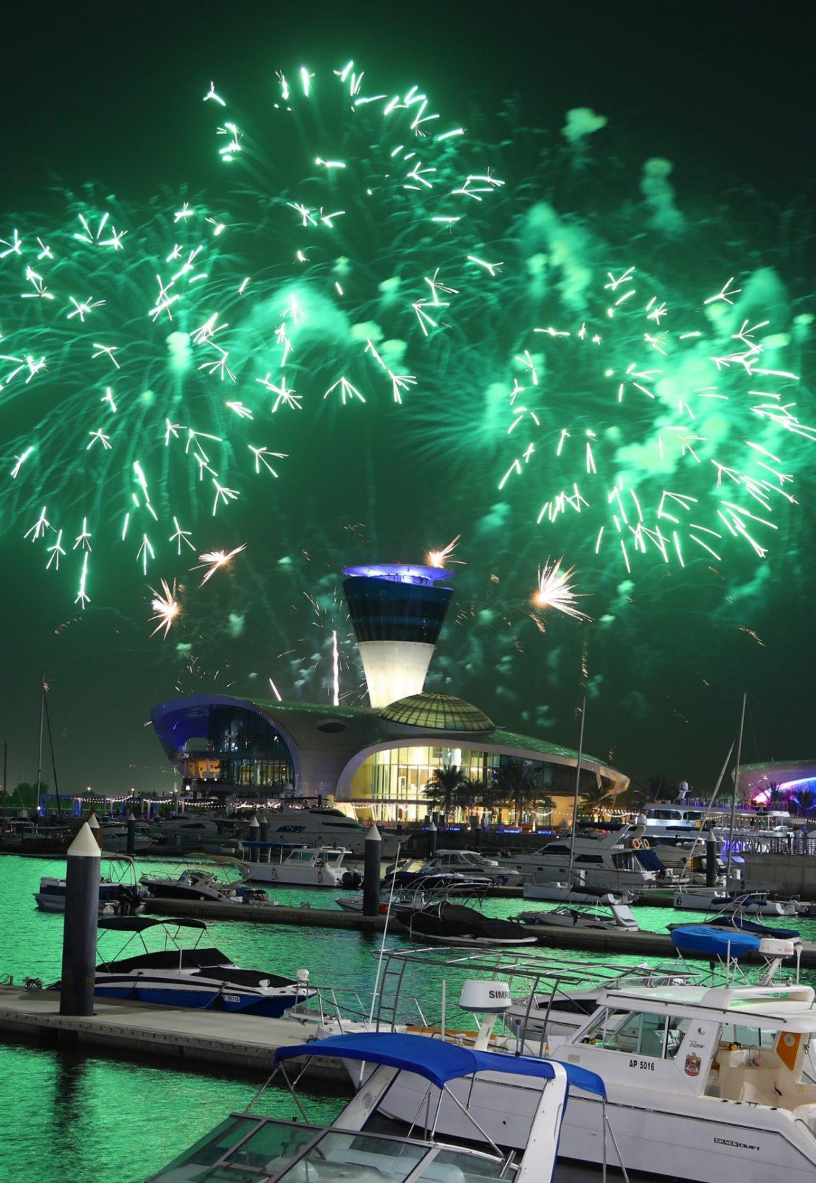 عروض جزيرة ياس احتفالاً باليوم الوطني السعودي الـ 89