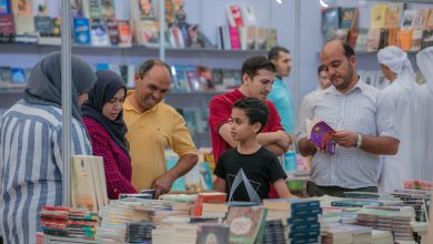Photo of أهم فعاليات الدورة الحادية عشرة من معرض العين للكتاب 2019