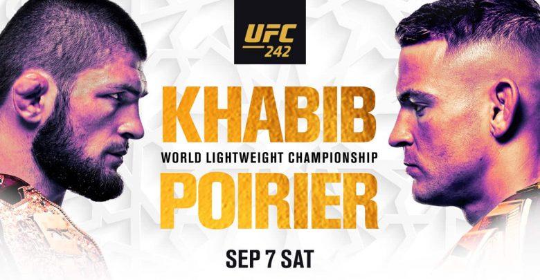 100 تذكرة إضافية لحضور النزالات النهائية لبطولة UFC 242