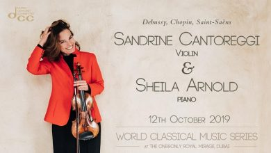 صورة حفل عازفة الكمان ساندرين كاتوريدجي في دبي