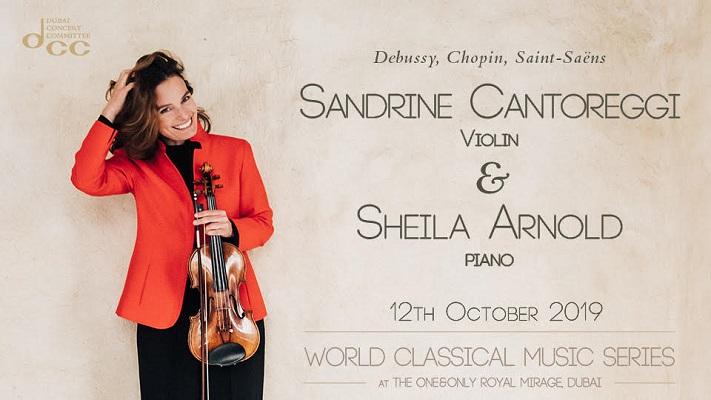 حفل عازفة الكمان ساندرين كاتوريدجي في دبي