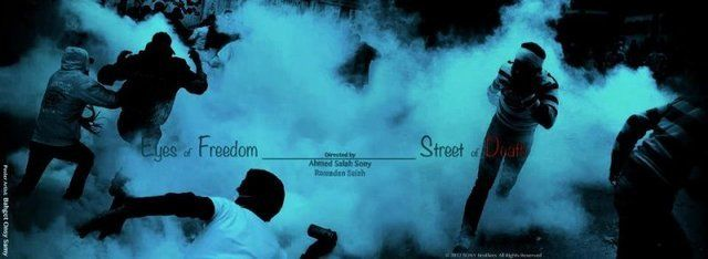 فيلم شارع الموت