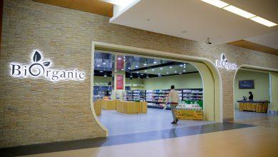 صورة متجر بي اورغانيك دبي تقدم خصومات حصرية تصل الى 20% على جميع المنتجات
