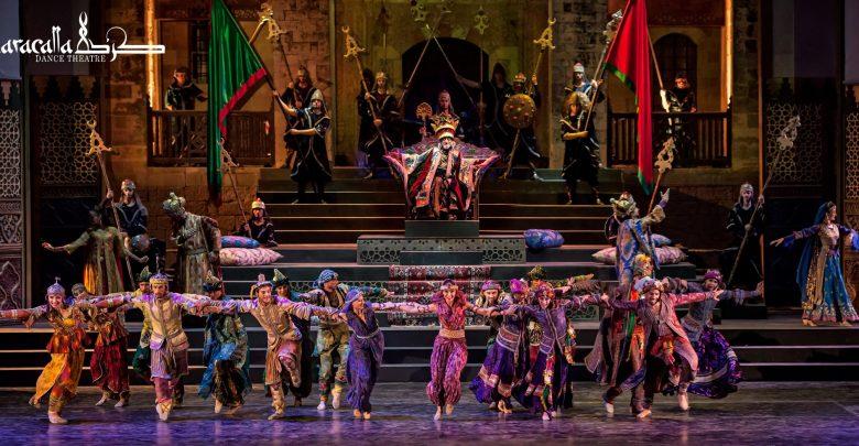 المجمّع الثقافي أبوظبي يعلن عن برنامج عروضه و فعالياته في المسرح الجديد