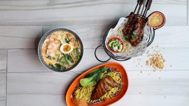 Photo of مطعم نودل هاوس يقدم تشكيلة لذيذة من الأطباق السنغافورية في دبي