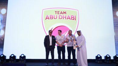 Photo of فريق أبوظبي يشارك في دوري أبوظبي Τ10 للكريكت 2019
