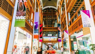 المركز التجاري العالمي أبوظبي