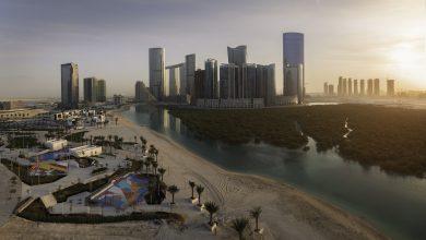 Photo of مجمّعات الدار العقارية تنظم فعاليات ممتعة في الهواء الطلق