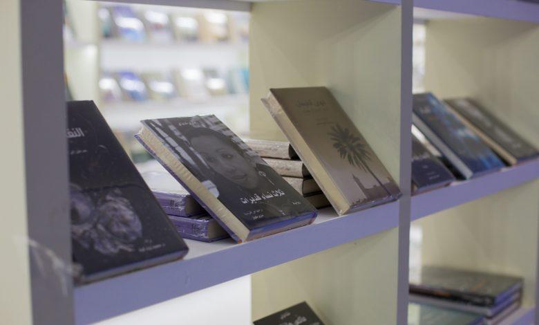 معرض الظفرة للكتاب (1)