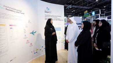 صورة دبي الذكية ومطارات دبي تطلقان خدمة جديدة تضاف الى خدمات تطبيق دبي الآن