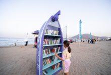 Photo of شواطئ مدينة خورفكان تحتضن مكتبة الشارقة الشاطئية في مرحلتها الرابعة