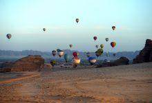Photo of المسافر باقات عروض مميزة خاصة للموسم الثاني من شتاء طنطورة 2019