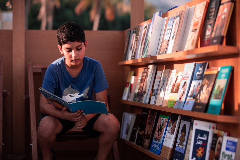 مكتبة الشارقة الشاطئية في مرحلتها الرابعة