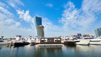 صورة إنطلاق النسخة الثانية من معرض أبوظبي الدولي للقوارب 2019