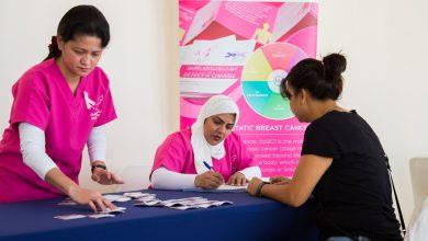 Photo of الحمرا تنظم مسيرة للتوعية بسرطان الثدي في رأس الخيمة
