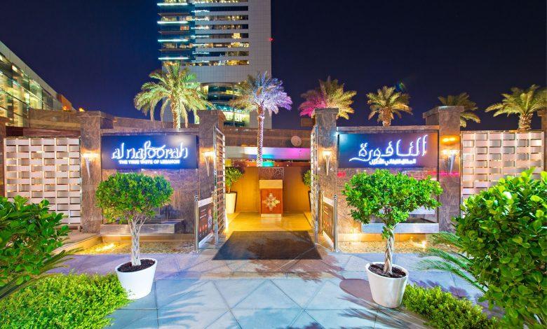 Al Nafoorah, Dubai's premier authentic Lebanese food and entertainment destination