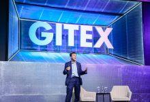 Photo of أبرز ما تم الكشف عنه حول مستقبل دبي خلال أسبوع جيتكس للتقنية الـ 39