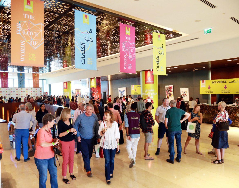 الدورة الـ 12 من مهرجان طيران الإمارات للآداب 2020