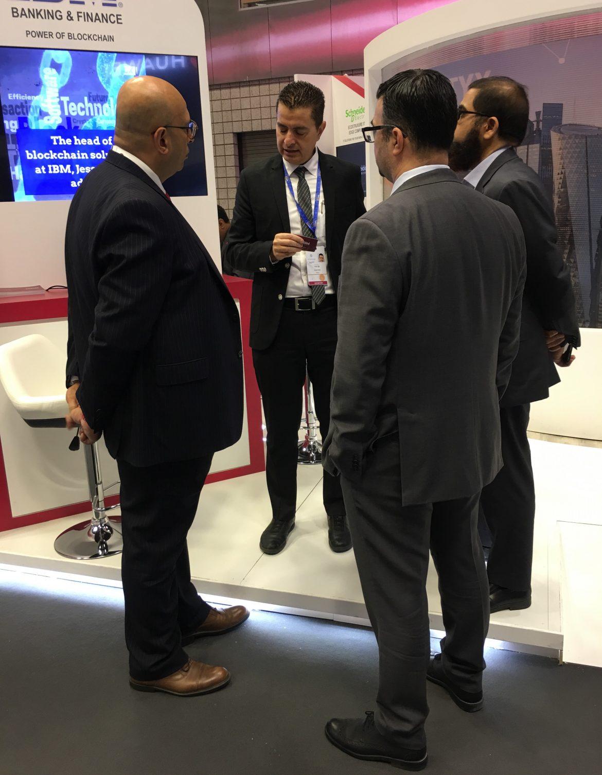 مؤتمر ومعرض قطر لتكنولوجيا المعلومات