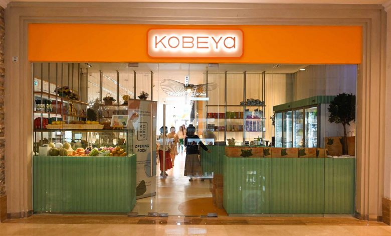 KOBEYa_1