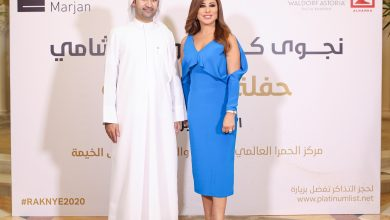 Photo of حفل الفنانة نجوى كرم والمطربوليد الشامي في رأس الخيمة