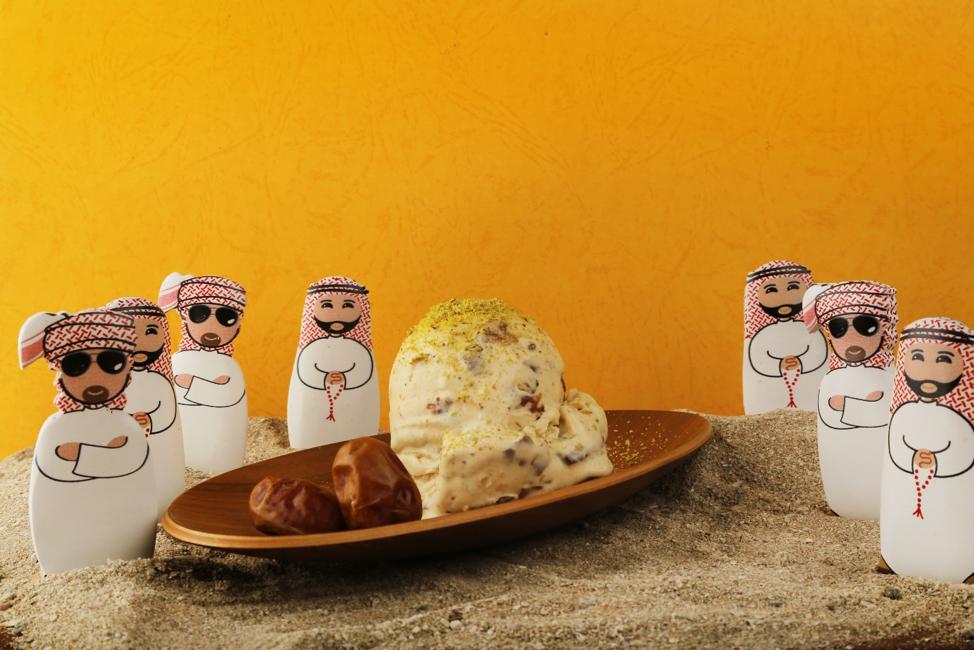آيس كريم بنكهات المطبخ الإماراتي