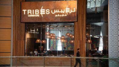 Photo of سلسلة المطاعم فود فاند إنترناشيونال تحتفل بحلول العيد الوطني الصيني 2019