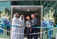 Photo of إفتتاح العيادة الأولى لشبكة ترو سمايل وركس لطب الأسنان في دبي