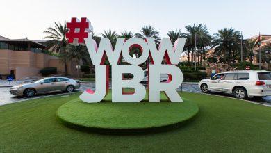 صورة مهرجان واو جي بي آر بدورته الجديدة في دبي إحتفالاً بعيد الإتحاد 2019