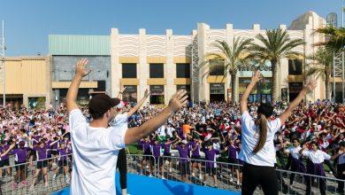 صورة دبي تستضيف أضخم فعالية لياقة بدنية مخصصة للأطفال