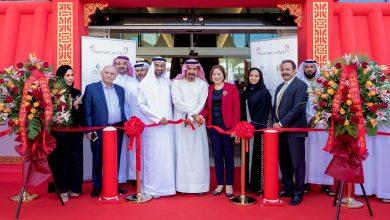 Photo of إفتتاح مركز تجاري جديد من أربعة طوابق في مدينة التنين بدبي