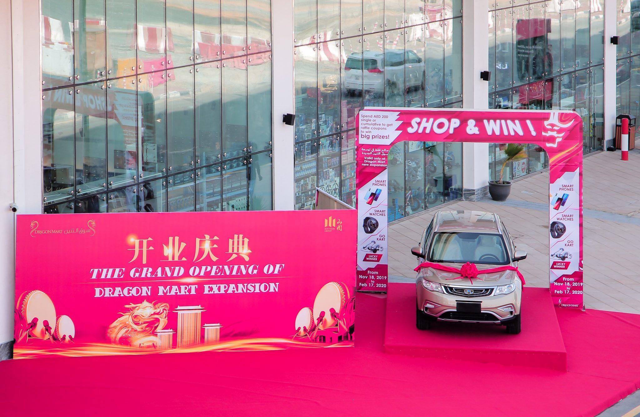إفتتاح مركز تجاري جديد من أربعة طوابق في مدينة التنين بدبي