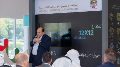 Photo of دبي تستعد لإستضافة مؤتمر تنمية الإيرادات 2019