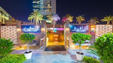 صورة مطعم النافورة يقدم باقة من العروض المميزة إحتفالاً بيوم الاستقلال اللبناني ال 76