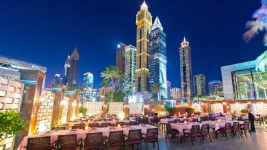 Photo of مطعم النافورة يقدم قائمة طعام إحتفالية باليوم الوطني ال 48