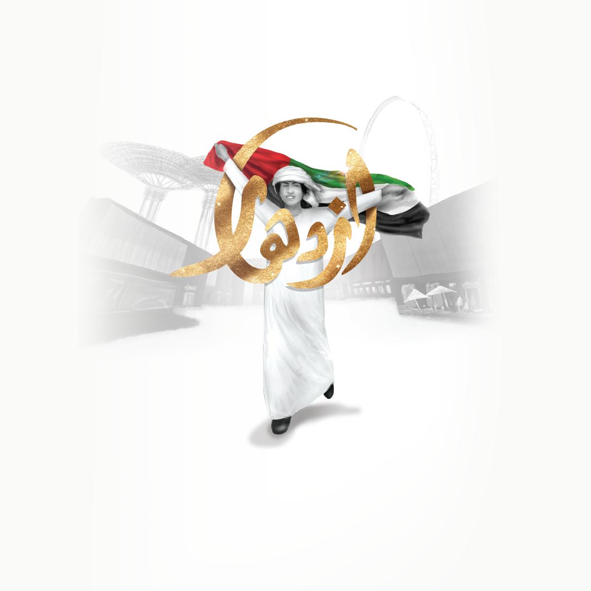 أعمال للفنان الإماراتي سلطان الشامسي
