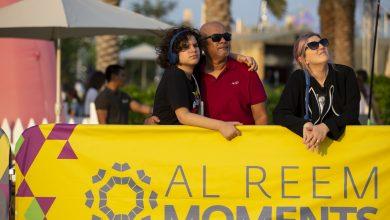 صورة ريم سنترال بارك أبوظبي يحتضن فعالية المواطن العالمي 2019