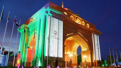 Photo of فعاليات و عروض اليوم الوطني ال 48 في فندق قصر الإمارات