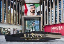 Photo of عروض فنادق ريكسوس احتفالاً باليوم الوطني الإماراتي الـ 48